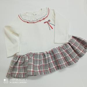 Vestido Crudo con falda de Cuadritos