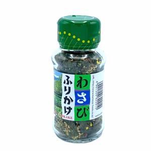 Furikake Wasabi 48 gr.
