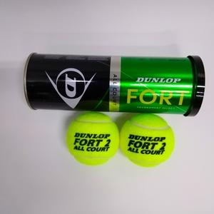 Cajón de pelotas de TENIS DUNLOP - FORT ALL COURT