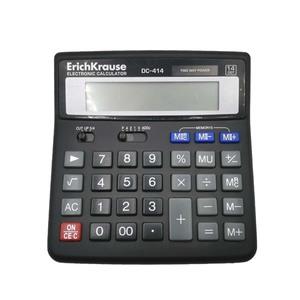 Calculadora 14 dígitos EnrichKrouch
