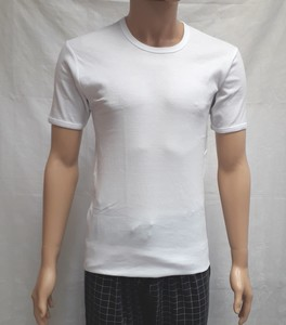 Camiseta termal manga corta ABANDERADO