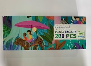 PUZZLE GALLERY DJ07607