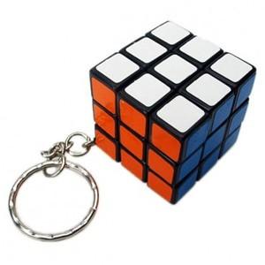 Llavero Mini 3x3x3 Cubo Mágico