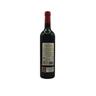 RAMÓN BILBAO vino tinto crianza (D.O.C. Rioja) 75cl.
