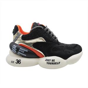 Sneaker exé Negro