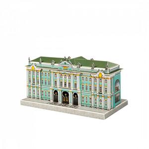 Museo de Hermitage, Puzzle de Cartón para montar. Marca Clever Paper, Ref: 14468.