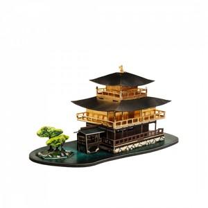 Templo del Papellon de Oro, Puzzle de Cartón para montar. Marca Clever Paper, Ref: 14530.