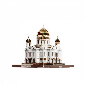 Catedral de Cristo Salvador, Puzzle de Cartón para montar. Marca Clever Paper, Ref: 14532.