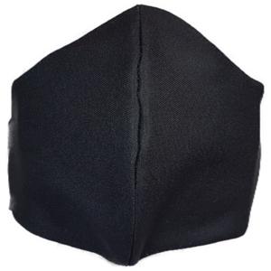 Mascariilla de Tela - Fibra De Carbono Negra