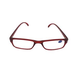 Gafas de lectura ACTION